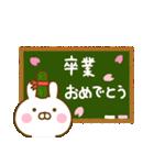 うさひな☆年中イベントで使える言葉☆(個別スタンプ:11)