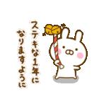 うさひな☆年中イベントで使える言葉☆(個別スタンプ:22)