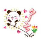 【くっきり大きな文字!】いつでも春パンダ