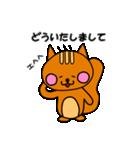 RiSUさん(個別スタンプ:01)