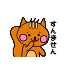 RiSUさん(個別スタンプ:02)