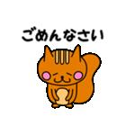 RiSUさん(個別スタンプ:03)