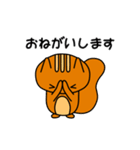 RiSUさん(個別スタンプ:04)