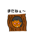 RiSUさん(個別スタンプ:05)