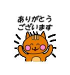 RiSUさん(個別スタンプ:07)