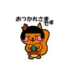 RiSUさん(個別スタンプ:08)