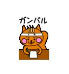 RiSUさん(個別スタンプ:09)