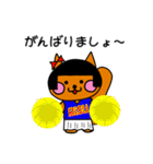 RiSUさん(個別スタンプ:10)