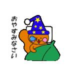 RiSUさん(個別スタンプ:11)