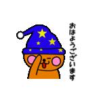 RiSUさん(個別スタンプ:12)