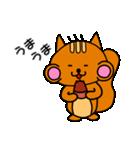 RiSUさん(個別スタンプ:20)