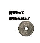THE 金(個別スタンプ:06)