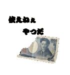 THE 金(個別スタンプ:12)