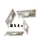 THE 金(個別スタンプ:15)