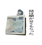 THE 金(個別スタンプ:16)