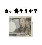 THE 金(個別スタンプ:35)