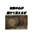 THE 金(個別スタンプ:40)