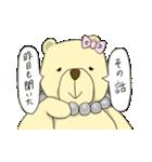 辛辣の黄色いくまさん(個別スタンプ:01)