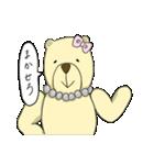 辛辣の黄色いくまさん(個別スタンプ:03)
