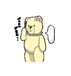 辛辣の黄色いくまさん(個別スタンプ:04)