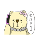 辛辣の黄色いくまさん(個別スタンプ:05)