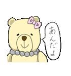 辛辣の黄色いくまさん(個別スタンプ:06)