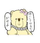 辛辣の黄色いくまさん(個別スタンプ:07)