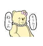 辛辣の黄色いくまさん(個別スタンプ:08)
