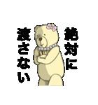 辛辣の黄色いくまさん(個別スタンプ:09)