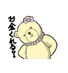 辛辣の黄色いくまさん(個別スタンプ:11)