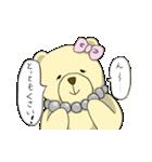 辛辣の黄色いくまさん(個別スタンプ:12)