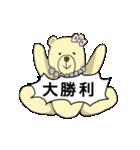 辛辣の黄色いくまさん(個別スタンプ:13)