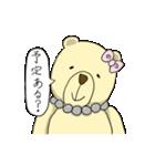 辛辣の黄色いくまさん(個別スタンプ:14)