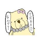 辛辣の黄色いくまさん(個別スタンプ:15)