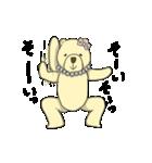 辛辣の黄色いくまさん(個別スタンプ:18)