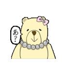辛辣の黄色いくまさん(個別スタンプ:27)