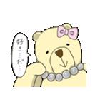 辛辣の黄色いくまさん(個別スタンプ:31)