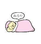 辛辣の黄色いくまさん(個別スタンプ:32)