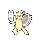 辛辣の黄色いくまさん(個別スタンプ:33)