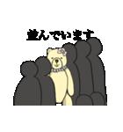 辛辣の黄色いくまさん(個別スタンプ:34)