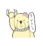 辛辣の黄色いくまさん(個別スタンプ:36)