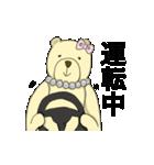 辛辣の黄色いくまさん(個別スタンプ:37)