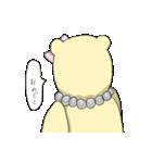 辛辣の黄色いくまさん(個別スタンプ:39)