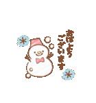 やさしく動く☆手書きスタンプ 冬(個別スタンプ:01)