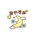 やさしく動く☆手書きスタンプ 冬(個別スタンプ:02)