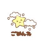やさしく動く☆手書きスタンプ 冬(個別スタンプ:08)