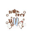 やさしく動く☆手書きスタンプ 冬(個別スタンプ:11)