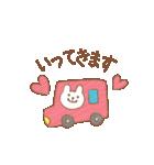 やさしく動く☆手書きスタンプ 冬(個別スタンプ:13)