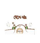 やさしく動く☆手書きスタンプ 冬(個別スタンプ:17)