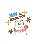 やさしく動く☆手書きスタンプ 冬(個別スタンプ:18)